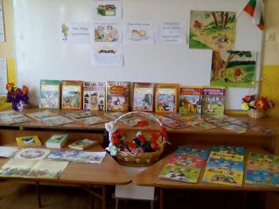 Национална седмица на книгата в Кукорево - ОУ Христо Ботев - Кукорево