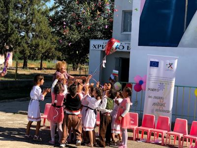 Приключи - Лятното училище- в Кукорево 10