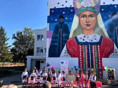 Приключи - Лятното училище- в Кукорево 5